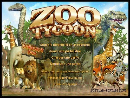 Zoo Tycoon: Dinosaur Digs + Marine Mania  ( RUS )