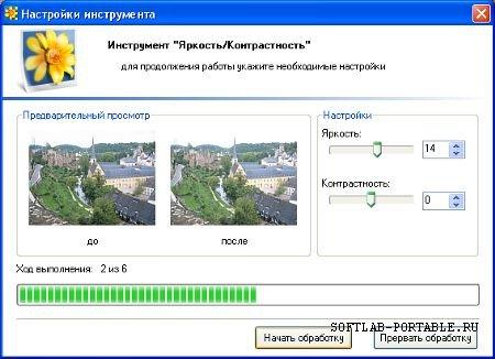 PicJet Studio 3.3 Portable