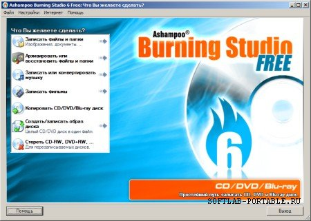 Ashampoo Burning Studio Free 6.76 Portable