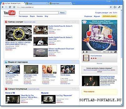 Google Chrome 89.0.4389.72 Final / 90.0.4430.11 Dev Portable