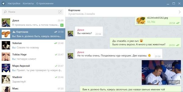 Telegram 2.7.2 Final Portable